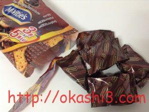 マクビティダイジェスティブビスケット(McVities Digestive Biscuit)・ミルクチョコレート