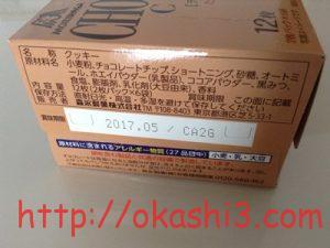 森永チョコチップクッキー 原材料