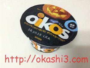 oikosパンプキン&さつまいも味