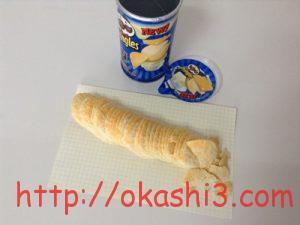 Pringlesクアトロチーズ味 枚数