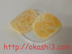 Pringlesクアトロチーズ味 感想