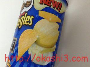 Pringlesクアトロチーズ味