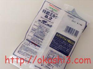 UHA味覚糖特濃ミルク8.2 アレルギー