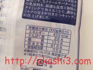 UHA味覚糖特濃ミルク8.2 栄養成分