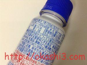 Bifix1000 原材料・栄養成分・カロリー