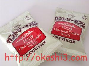 カントリーマアムバニラ味 カロリー・原材料・栄養成分・アレルギー