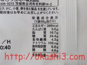 マイクポップコーン ふんわり塩キャラメル味 栄養成分