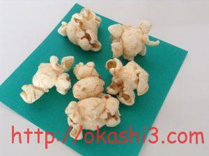 マイクポップコーン ふんわり塩キャラメル味 原材料 アレルギー