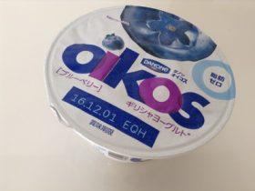 oikosオイコスブルーベリー味