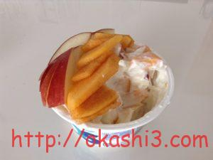 オイコスプレーン(砂糖不使用) 食べ方アレンジ りんご 柿