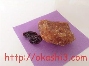 レーズンかりんとう(山脇製菓) カロリー 原材料 栄養成分 アレルギー