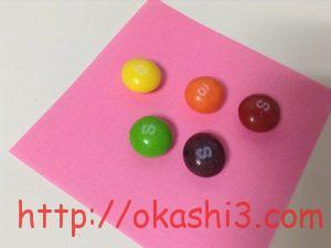 Skittles スキットルズ オリジナル 味の種類