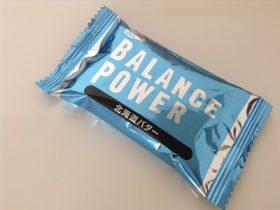 バランスパワー(北海道バター)