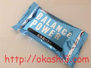 バランスパワー(北海道バター) カロリー・値段
