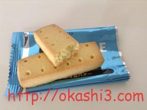 バランスパワー北海道バター味 おいしい