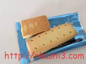 バランスパワー北海バター味 原材料・栄養成分・アレルギー物質