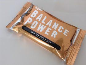 バランスパワー(トーストココナッツ味) カロリー