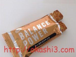 バランスパワー トーストココナッツ味 原材料・栄養成分・アレルゲン