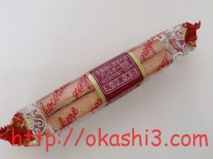 チョコリエール アレルギー物質