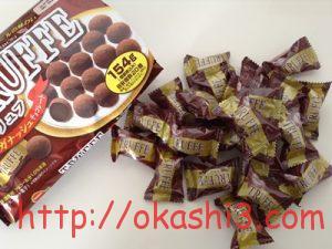 ブルボントリュフ(ミルクガナッシュチョコレート) 個数 カロリー