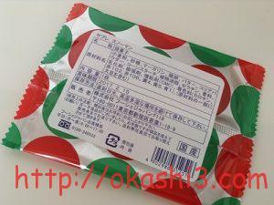 フーシェ クッキー クリスマスサブレ スノーマン 原材料・賞味期限