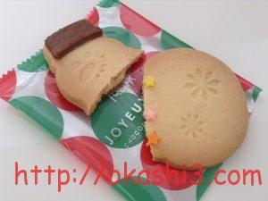 フーシェのクリスマスクッキー(スノーマンサブレ) 賞味期限・原材料