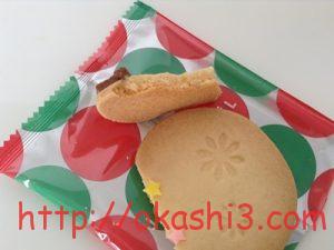 フーシェのクリスマスクッキー(スノーマンサブレ) 味の感想