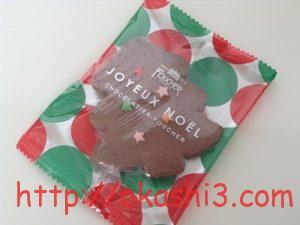 フーシェのクリスマスクッキー ツリー型サブレ