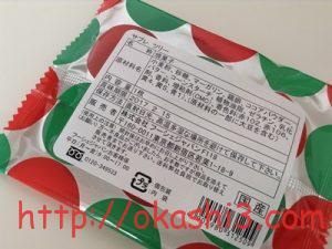 フーシェクッキー クリスマスツリー型サブレ 原材料・賞味期限