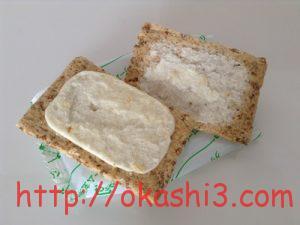玄米ブラン甘夏チーズタルト味の感想・カロリー・値段・原材料・栄養成分等