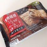 玄米ブラン黒ごま黒大豆  カロリー・食物繊維