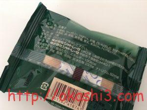 シャトレーゼ田舎パイ(かぼちゃ) 原材料・賞味期限・栄養成分・アレルゲン