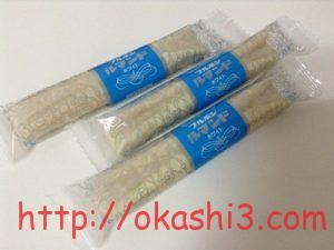 ルマンドホワイト おいしい・カロリー・値段・販売期間・アレルゲン・原材料・栄養成分