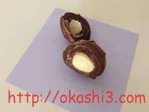 ハワイアンメイド マカダミアナッツチョコレート カロリー・原材料・栄養成分・賞味期限・価格