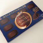 VAN HOUTEN CHOCOLATE Bitter(バンホーテンチョコレート ビター)