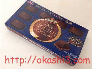 VAN HOUTEN CHOCOLATE Bitter(バンホーテンチョコレート ビター) カロリー・値段