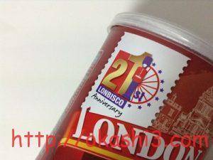 ロンドンチップス(ホット&スパイシー) LONBISCO