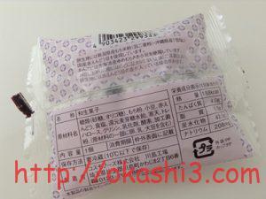 ウチカフェ豆大福(つぶあん) カロリー・原材料・栄養成分・価格