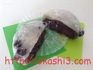ウチカフェ豆大福(つぶあん) 感想・価格・カロリー・原材料・栄養成分