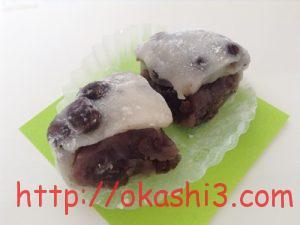 ウチカフェ豆大福(つぶあん)