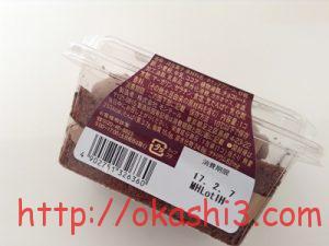 モンテール大人DOLCEベルギーショコラケーキ カロリー・原材料・栄養成分・アレルギー・価格