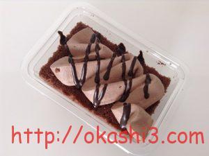 モンテール大人DOLCEベルギーショコラケーキ