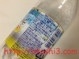 南アルプス天然水 スパークリングレモン カロリー・原材料・栄養成分・価格