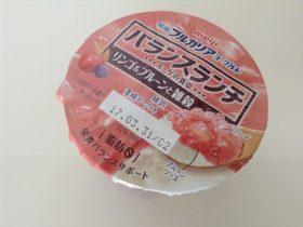 バランスランチ(リンゴ&プルーンと雑穀)