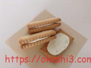 ビスコ【発酵バター仕立て】