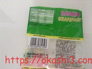 HARIBOグレープフルーツ味 原材料 栄養成分