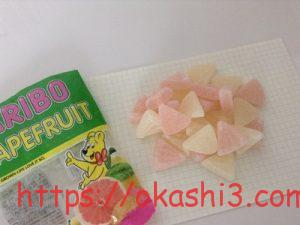 HARIBOグレープフルーツ味 カロリー 価格