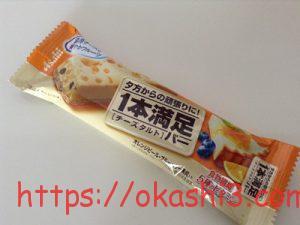 1本満足バー(チーズタルト) 価格・カロリー・栄養成分・原材料・感想