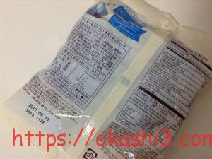 キスチョコ(クッキー&クリーム) 原材料・栄養成分・カロリー