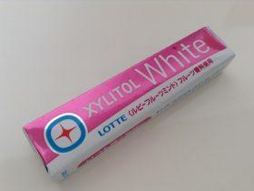 キシリトールホワイト(ルビーフルーツミント) 味の感想・価格・カロリー・原材料・栄養成分・アレルギー